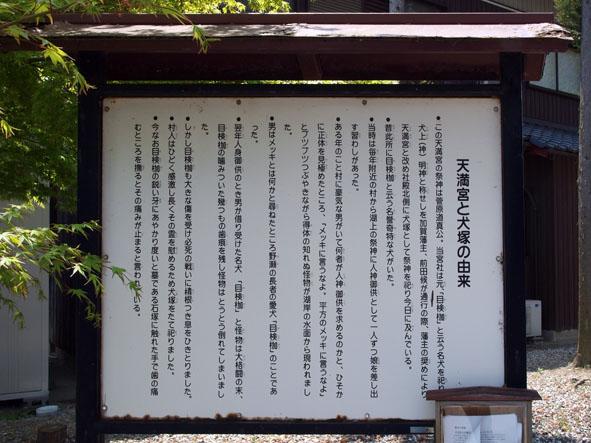 mikamirokusyo-11
