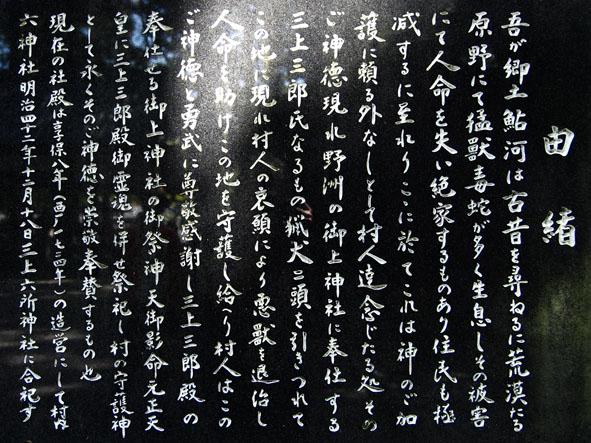 mikamirokusyo-4