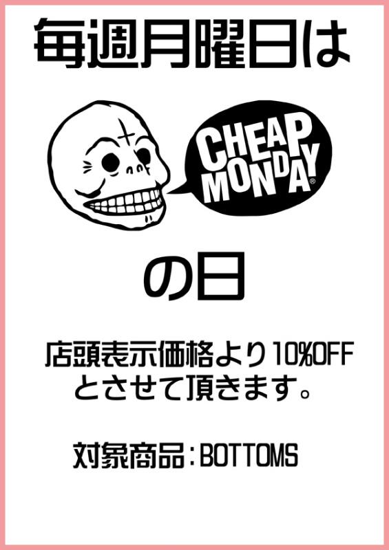 CHEAP-POP3_201511152000290f6.jpg