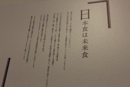 IMG_3981 copy copy