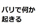 2015011017005.png