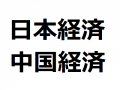 2015011018004.png