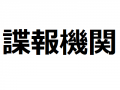 2015011023008.png