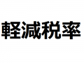 2015011028001.png