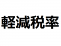 201501104003.png