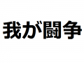 2015012003003.png