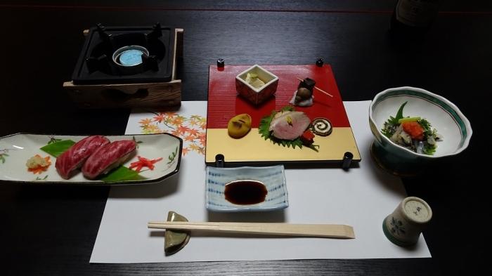 うをよし (9)