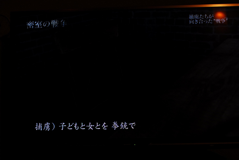 DSC_4657.jpg