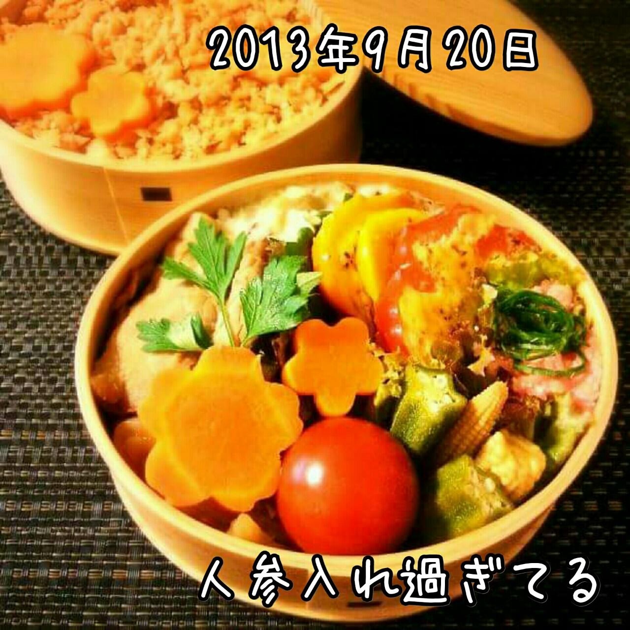 20101110-3.jpg