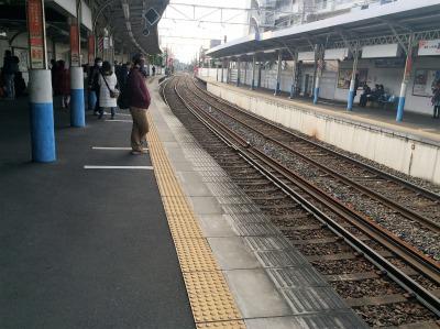 京成柴又ホーム