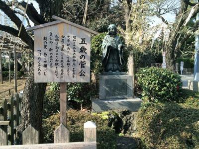 五歳菅公像(2)