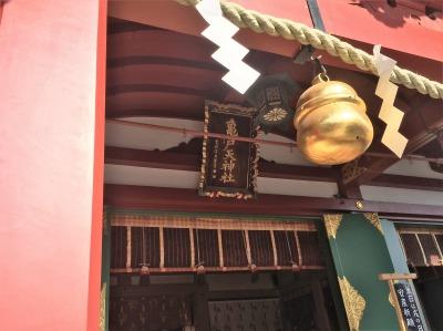 大鈴 (2)
