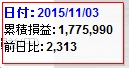 1104y1_2015110415051105f.jpg