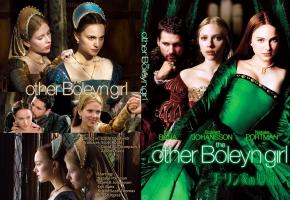 the_other_boleyn_girl_jacket.jpg