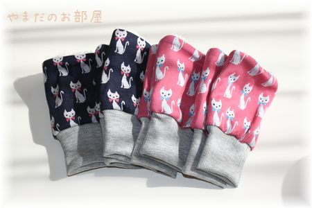 指なし手袋①