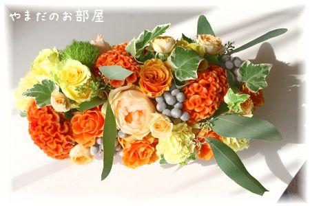2015年ボムボムの命日のお花①