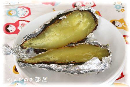 焼き芋~②