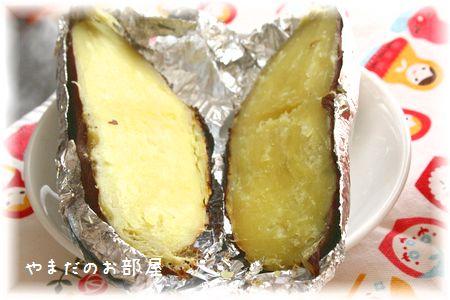 焼き芋~⑥