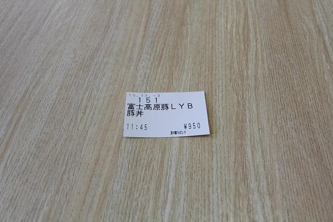 IMG_5282-.jpg