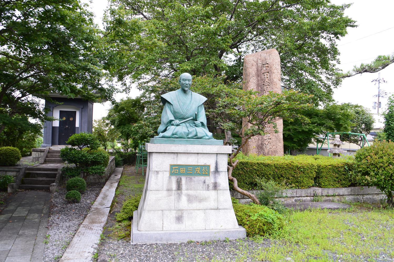 石田屋敷三成