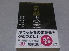 DSC_1732.jpg
