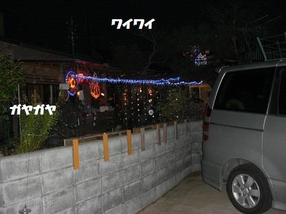 CIMG7523.jpg
