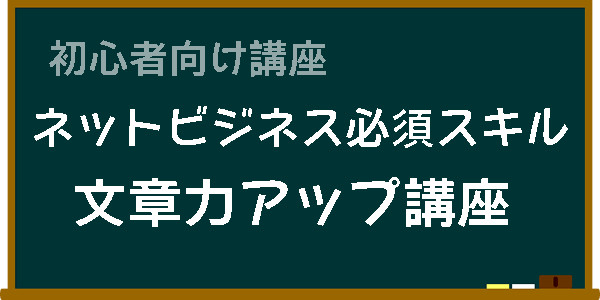 64bunsyo.jpg