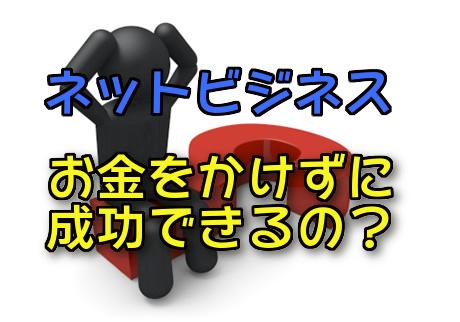 kanekakezu.jpg