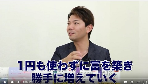 kyukyoku1.jpg