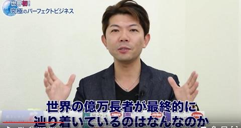 kyukyoku2.jpg