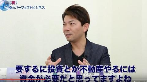 kyukyoku4.jpg