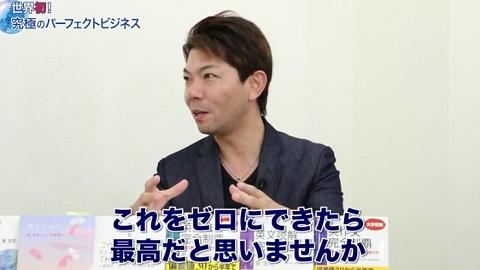 kyukyoku5.jpg