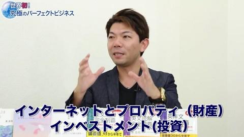 kyukyoku6.jpg