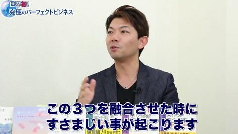 kyukyoku7.jpg