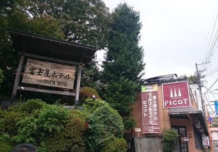 2015yoshizumi11.jpg