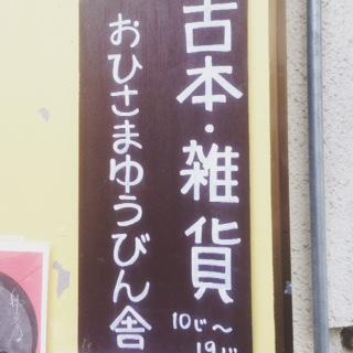 himeji1.jpg