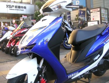 シグナスX-SR試乗車