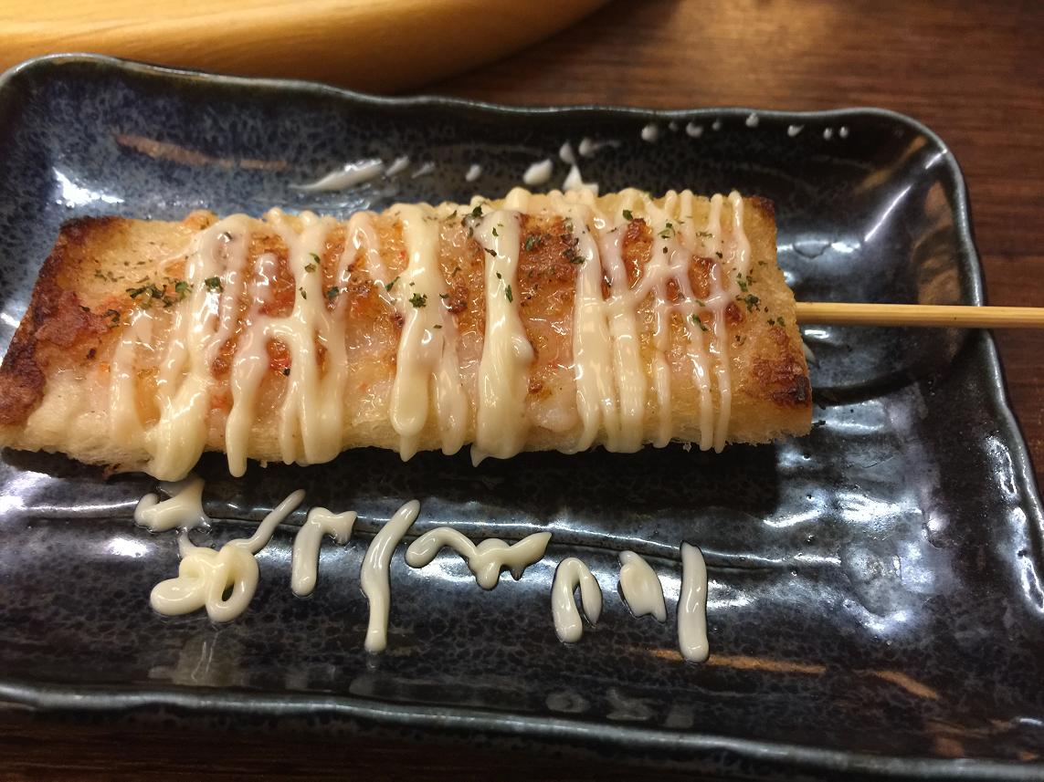 串カツ24時間営業鶴亀家エビパン