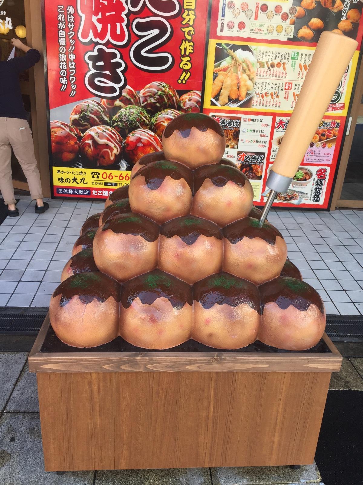 串カツと自分で焼くタコ焼き新世界味の大丸タコ焼き