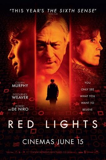 「レッド・ライト」