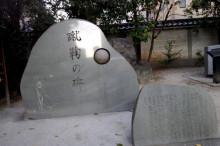$京のええもん♪ by yumimi*