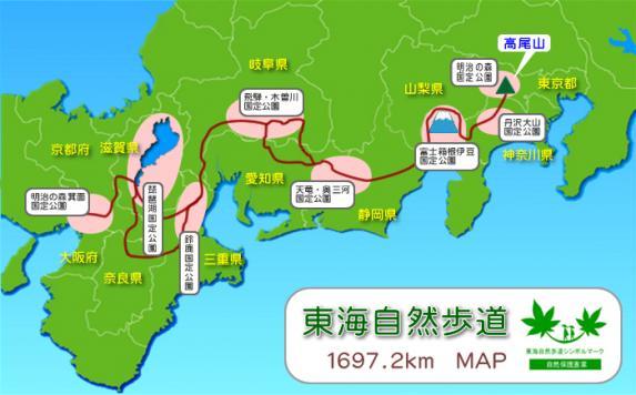 tokai_map_convert_20151120165113.jpg