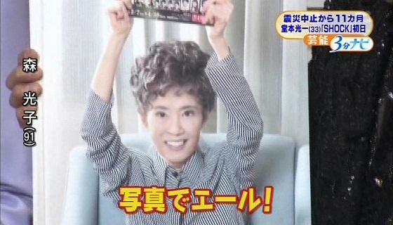 (20120208)ワイド!スクランブル 2012SHOCK帝劇初日 027 50