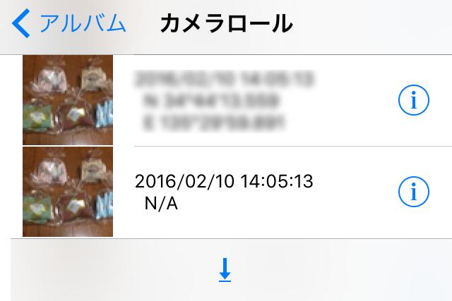 160210-073