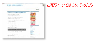160311-02.png