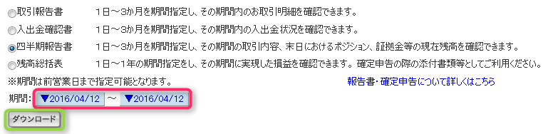160413-12.png