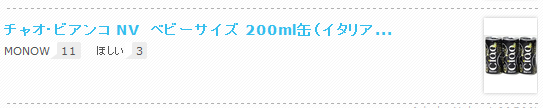 monow_20151118004424398.png
