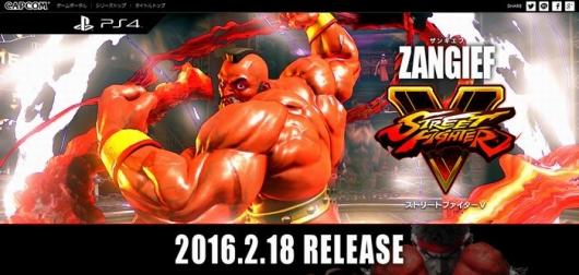 CAPCOM-STREET FIGHTER V 2月18日発売