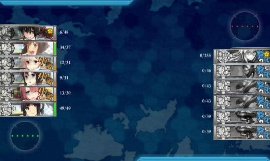 2015秋イベE-5ラストダンス