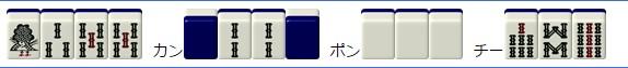 2015y11m17d_030152135.jpg